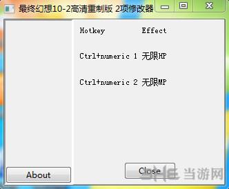 最终幻想10/10-2高清重制版两项修改器截图1