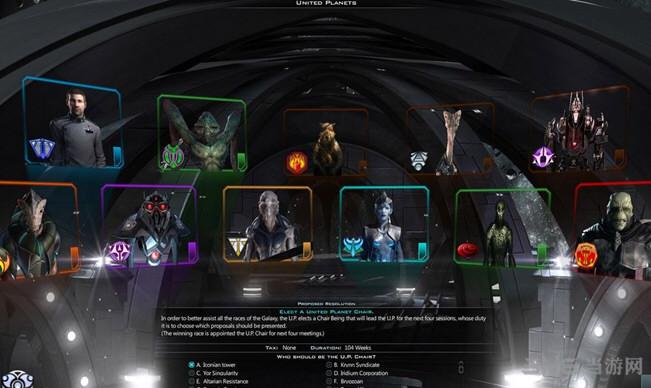 银河文明3 25号升级档+DLC+破解补丁截图0