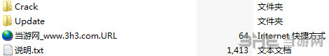 热血进行曲:大运动会5号升级档+破解补丁截图1