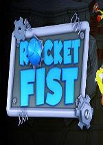 火箭飞拳(Rocket Fist)PC中文硬盘版