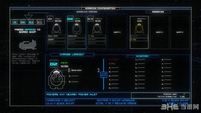 无人机操作系统截图1