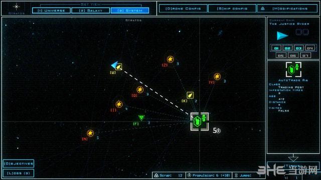无人机操作系统截图2