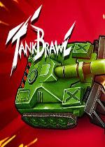 暴躁坦克(Tank Brawl)破解版