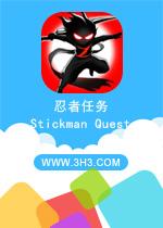 忍者任务电脑版(Stickman Quest)安卓修改版v1.6