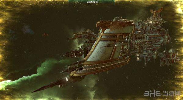 哥特舰队:阿玛达v1.1.7796升级档+破解补丁截图0