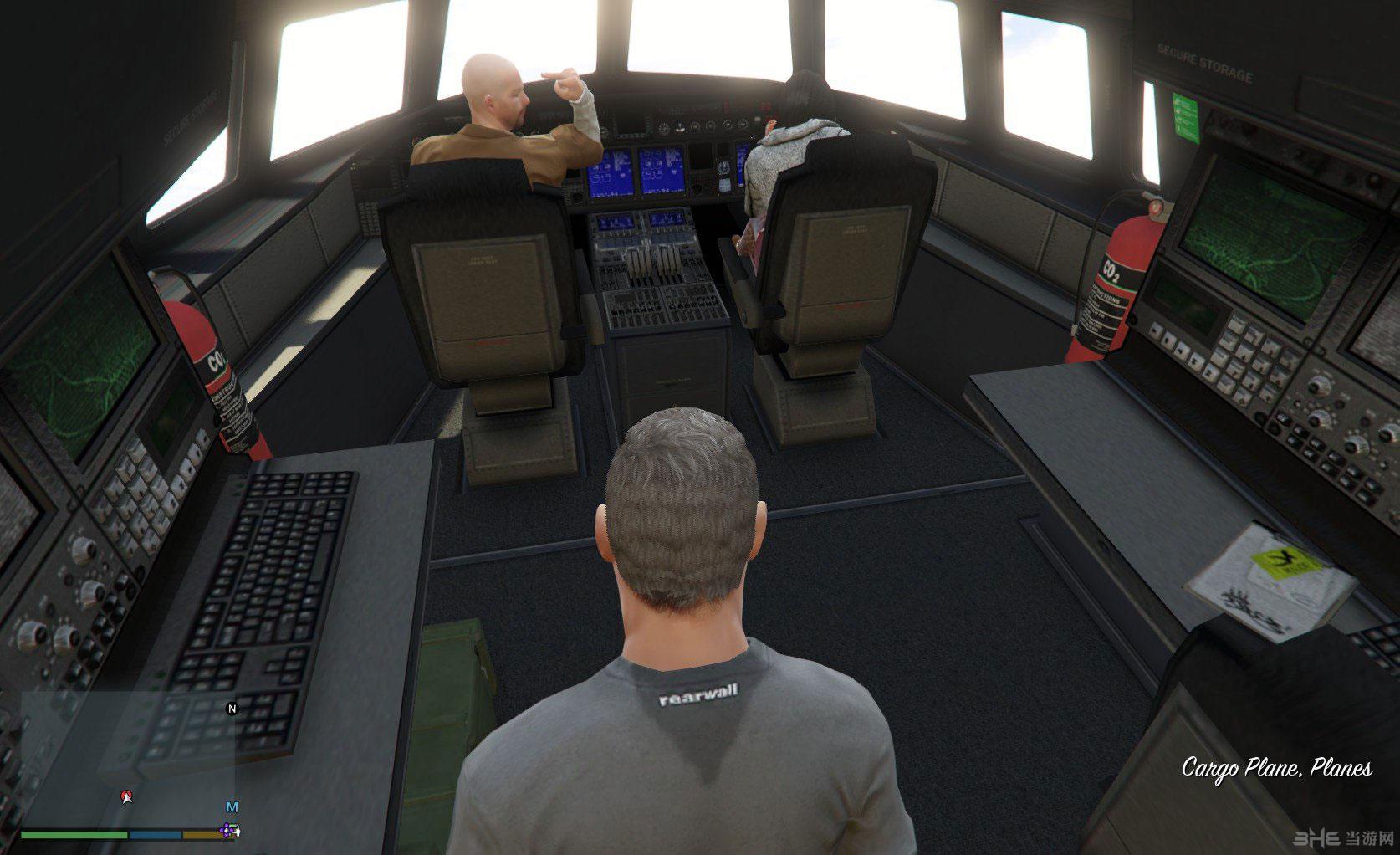 侠盗猎车手5自动驾驶仪:飞行的同时可以随意走动MOD截图1