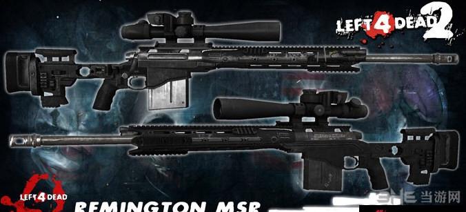 求生之路2收获日2雷明顿MSR狙击步枪MOD截图3