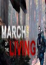 �����н�(March of the Living)���ĺ����ƽ��