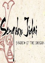 战国时代:战国之影(Sengoku Jidai: Shadow of the Shogun)PC硬盘版