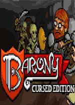 男爵:诅咒版(Barony)破解版v2.0.2