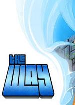 道路(The Way)破解版v1.06