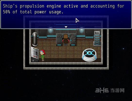 太空旅人:第一章截图1