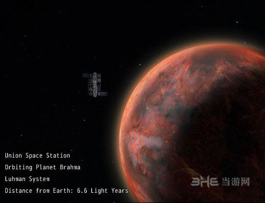 太空旅人:第一章截图0