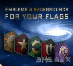 群星更多徽章和背景图案MOD截图1