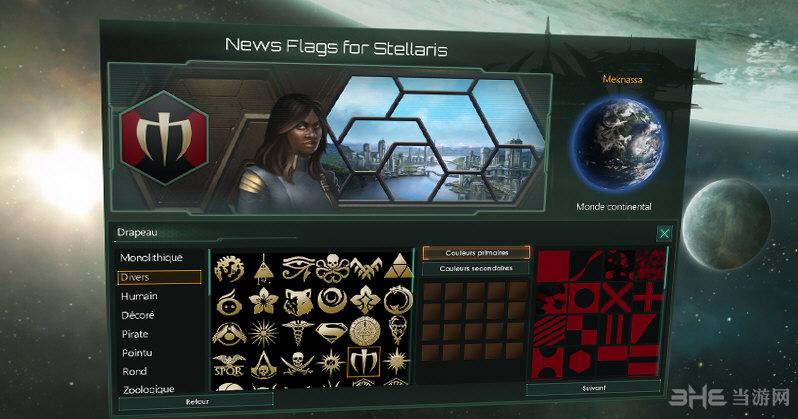 群星更多徽章和背景图案MOD截图0
