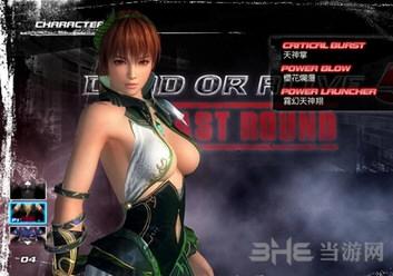 死或生5:最后一战Kasumi绿叶服装MOD截图1