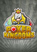�˿�����(Poker Kingdoms)�ƽ��