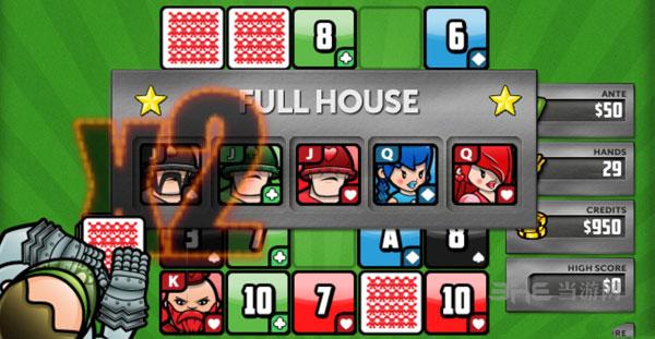扑克王国截图1
