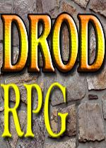 DROD RPG:泰俊的故事(DROD RPG:Tendry's Tale)豪华版
