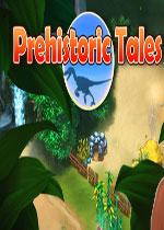 史前传说(Prehistoric Tales)PC汉化中文版v1.0