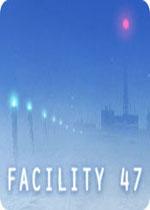 47号设备(Facility 47)破解版v1.0