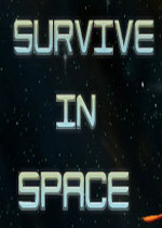 太空生存(Survive in Space)中文破解版