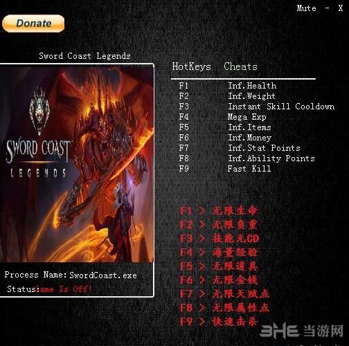 剑湾传奇:恶魔之怒八项修改器截图0