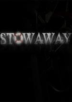 偷渡者(Stowaway)破解版