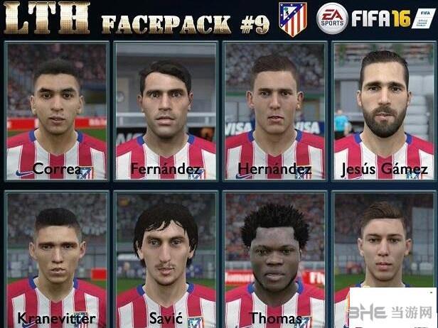 FIFA16马竞8名球员脸型补丁截图0