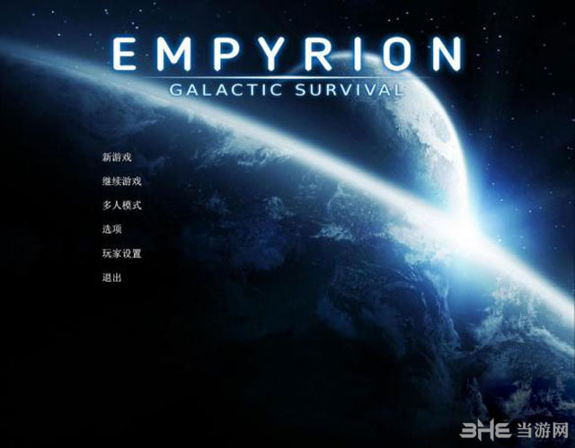 帝国霸业:银河生存截图0