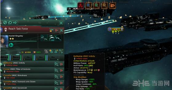 群星光晕UNSC舰队MOD截图4