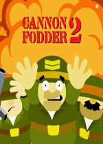 炮灰2(CANNON FODDER 2)破解版v2.0.0.8