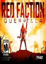 红色派系1战场(Red Faction)试玩版