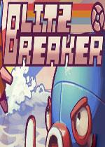 �����ƻ���(Blitz Breaker)PCӲ�̰�