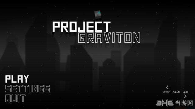 引力项目截图0