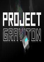 引力项目(Project Graviton)PC硬盘版