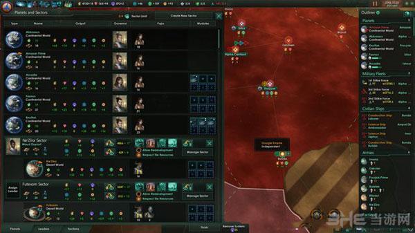 群星舰船设计界面跳出修正补丁截图0