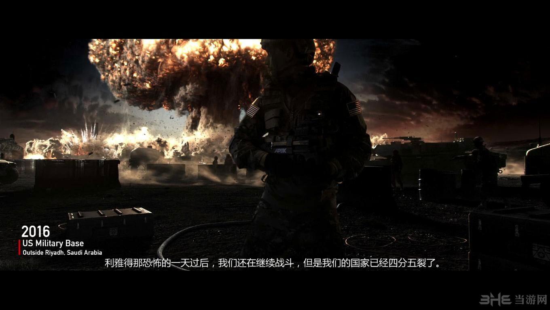 国土防线2:革命简体中文汉化补丁截图0