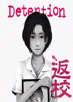 返校(Detention)试玩中文版