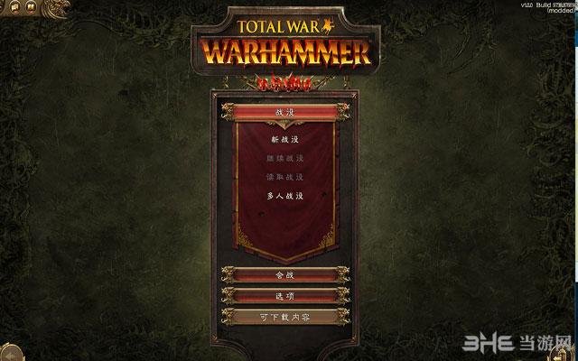 全面战争:战锤截图1