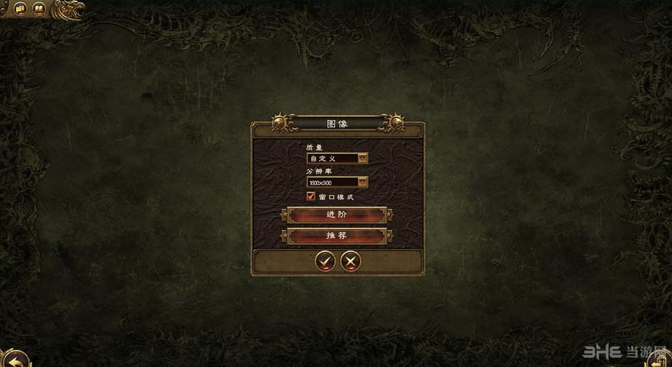 全面战争:战锤轩辕汉化组汉化补丁截图2