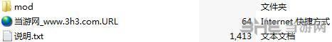 群星Eve Online:Horizons警告MOD截图1
