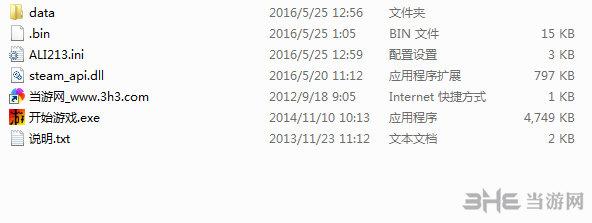 忍者神龟:曼哈顿突变1号升级档+免DVD补丁截图2