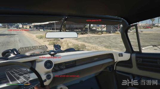 侠盗猎车手5疯狂麦克斯巨型Gigahorse车MOD截图2