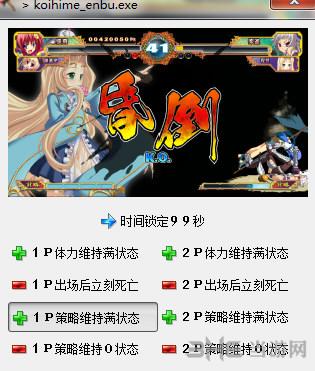 恋姬演武小斧头修改器截图0