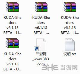 我的世界1.7.10KUDA光影包截图2
