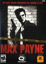 马克思佩恩1(Max Payne)硬盘版