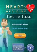 中心医院2:治愈时光(Heart's Medicine 2)典藏版