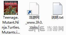 忍者神龟:曼哈顿突变体LMAO汉化组汉化补丁截图5
