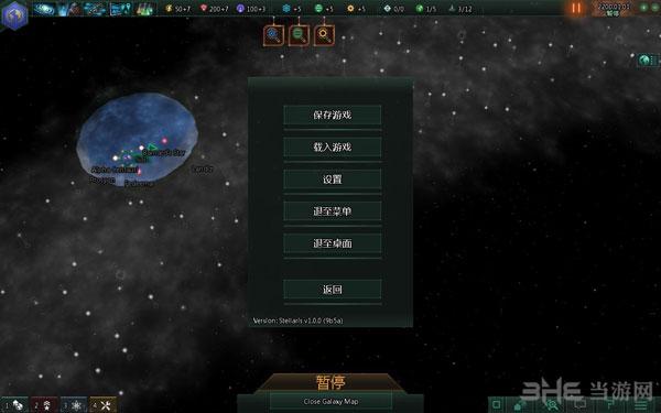 群星EVE宇宙即将入侵MOD截图0